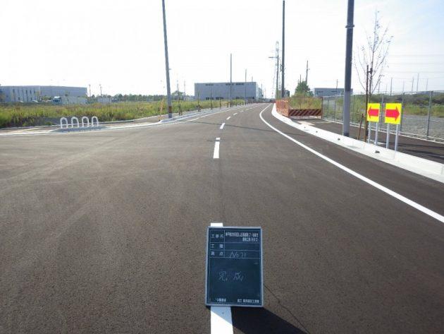 神戸複合産業団地 区画道路21号線他整備工事(その2)